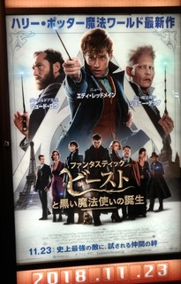 movies_FantasticBeasts201811.jpg