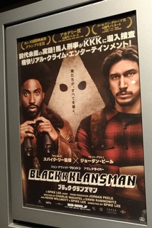 black_klansman_movies_.jpg
